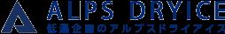 株式会社 アルプス